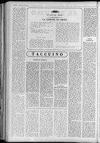rivista/UM10029066/1962/n.48/2