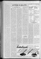 rivista/UM10029066/1962/n.48/4