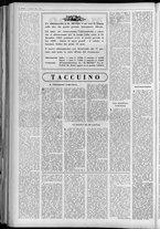 rivista/UM10029066/1962/n.49/2