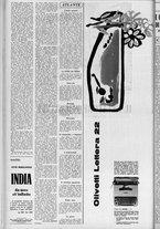 rivista/UM10029066/1962/n.5/12