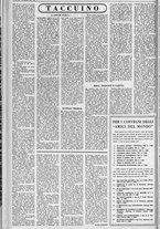 rivista/UM10029066/1962/n.5/2