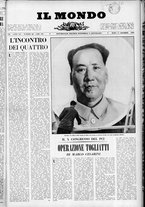 rivista/UM10029066/1962/n.50/1