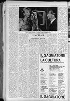 rivista/UM10029066/1962/n.50/16