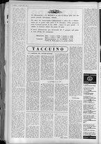 rivista/UM10029066/1962/n.50/2