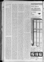 rivista/UM10029066/1962/n.50/20