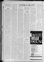 rivista/UM10029066/1962/n.50/8