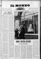rivista/UM10029066/1962/n.51/1