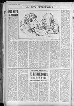 rivista/UM10029066/1962/n.51/12