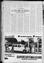 rivista/UM10029066/1962/n.51/16