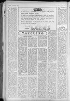 rivista/UM10029066/1962/n.51/2