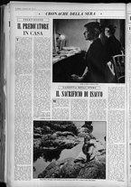 rivista/UM10029066/1962/n.51/22