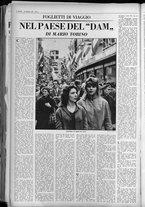 rivista/UM10029066/1962/n.51/6