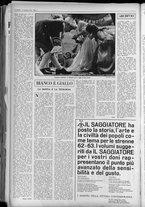 rivista/UM10029066/1962/n.51/8