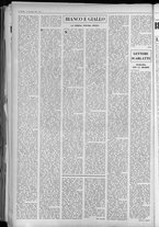 rivista/UM10029066/1962/n.52/4