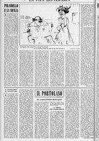 rivista/UM10029066/1962/n.6/8