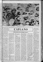 rivista/UM10029066/1962/n.7/11