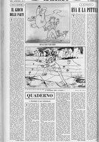 rivista/UM10029066/1962/n.7/16