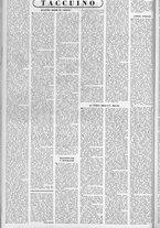 rivista/UM10029066/1962/n.7/2