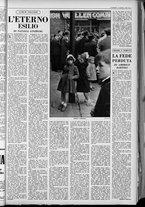 rivista/UM10029066/1962/n.7/7