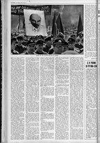 rivista/UM10029066/1962/n.8/12