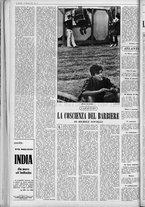 rivista/UM10029066/1962/n.9/12
