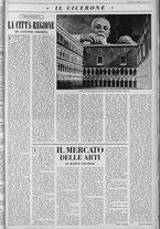 rivista/UM10029066/1962/n.9/13