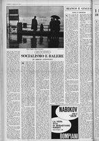 rivista/UM10029066/1962/n.9/6
