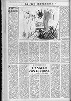 rivista/UM10029066/1962/n.9/8