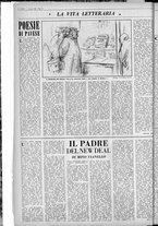 rivista/UM10029066/1963/n.1/12