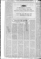 rivista/UM10029066/1963/n.1/2