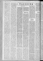 rivista/UM10029066/1963/n.10/2