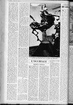 rivista/UM10029066/1963/n.11/16