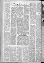 rivista/UM10029066/1963/n.11/2