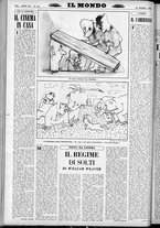rivista/UM10029066/1963/n.11/24