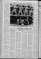 rivista/UM10029066/1963/n.11/4
