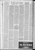 rivista/UM10029066/1963/n.12/2