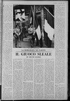 rivista/UM10029066/1963/n.12/3