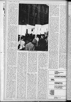 rivista/UM10029066/1963/n.12/4