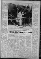 rivista/UM10029066/1963/n.14/17