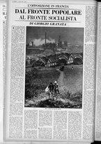 rivista/UM10029066/1963/n.14/6
