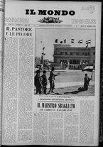 rivista/UM10029066/1963/n.15/1