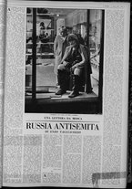 rivista/UM10029066/1963/n.15/3