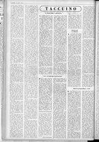 rivista/UM10029066/1963/n.16/2