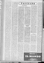 rivista/UM10029066/1963/n.17/2