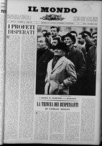 rivista/UM10029066/1963/n.18/1