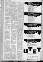 rivista/UM10029066/1963/n.18/20