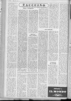 rivista/UM10029066/1963/n.19/2
