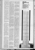 rivista/UM10029066/1963/n.19/20