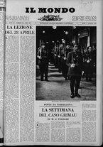 rivista/UM10029066/1963/n.20/1