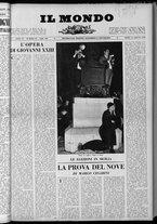 rivista/UM10029066/1963/n.24/1